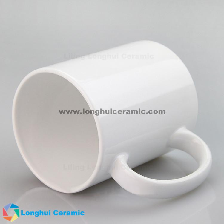 Sublimation coated photo mug
